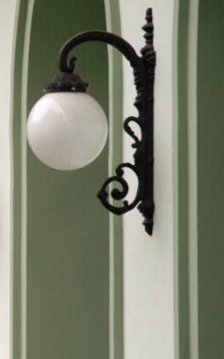 lampa ogrodowa ścienna